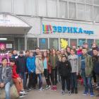 Экскурсия учащихся 8 класса в Эврика парк